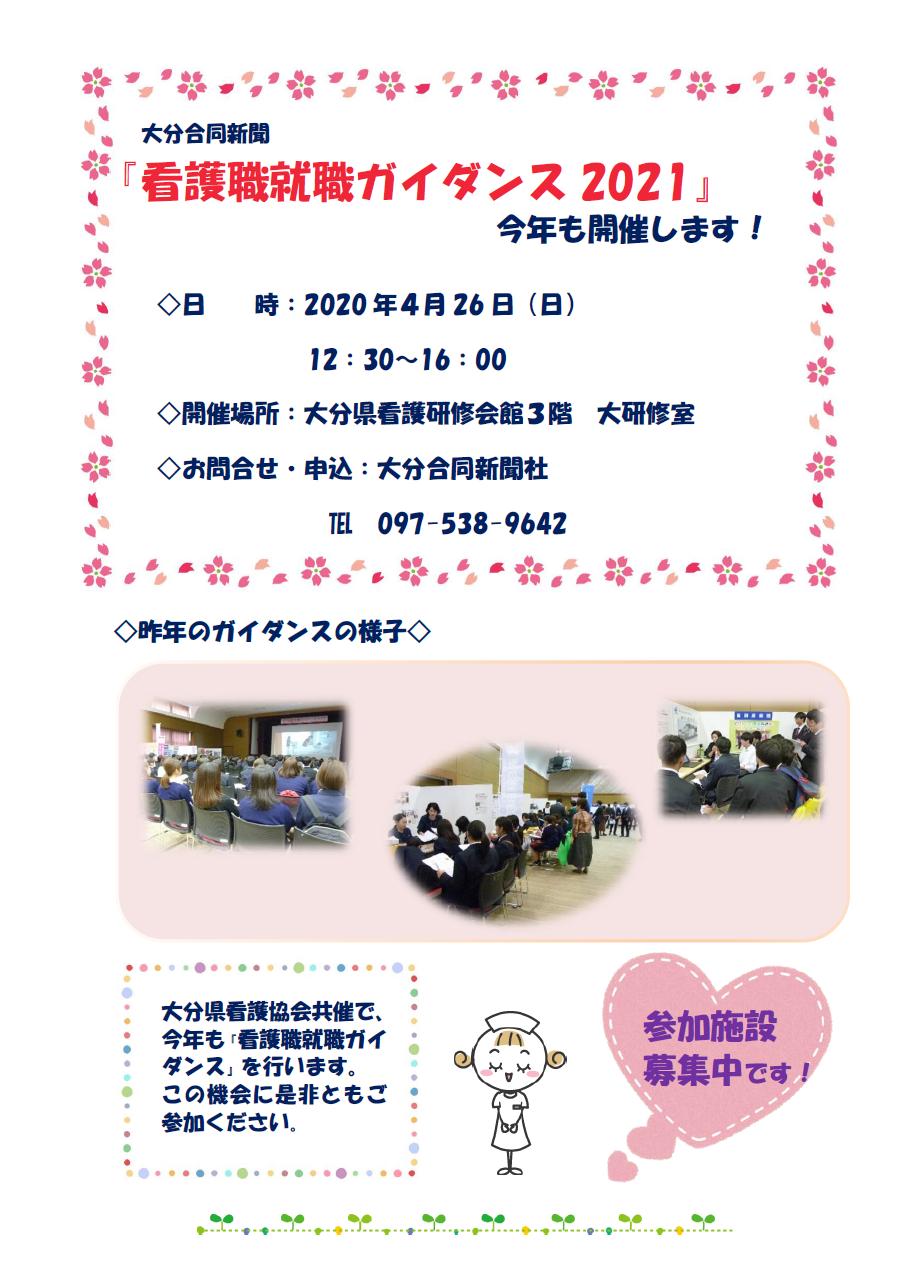 20200426_shisetsu
